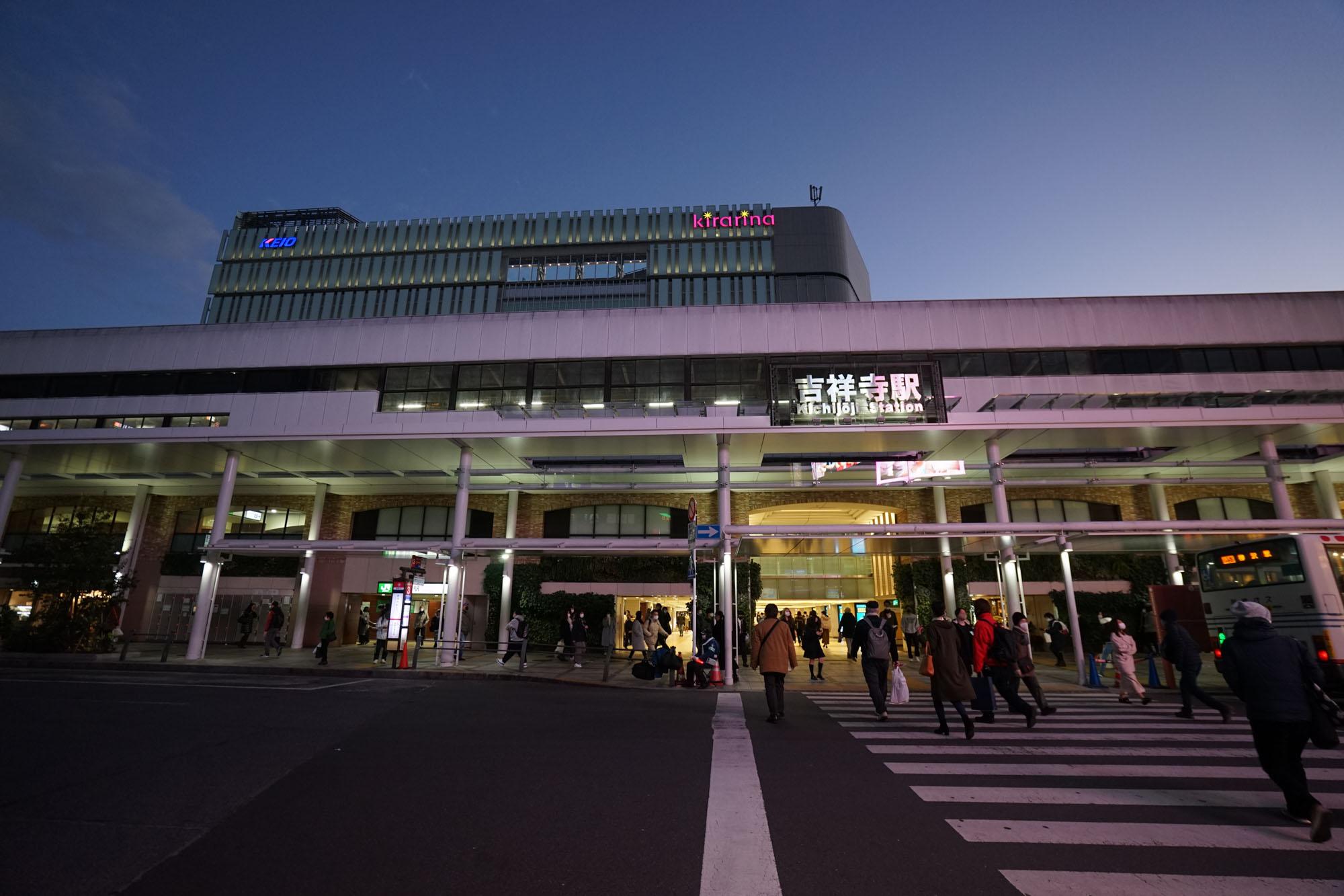 商店街で夕食の買い物をして、駅まで戻ってきました。新宿などの繁華街と違って、賑わっていても歓楽街な度はなく、女性や子ども連れでも安心して歩けることも、吉祥寺が人気の秘密かもしれません。
