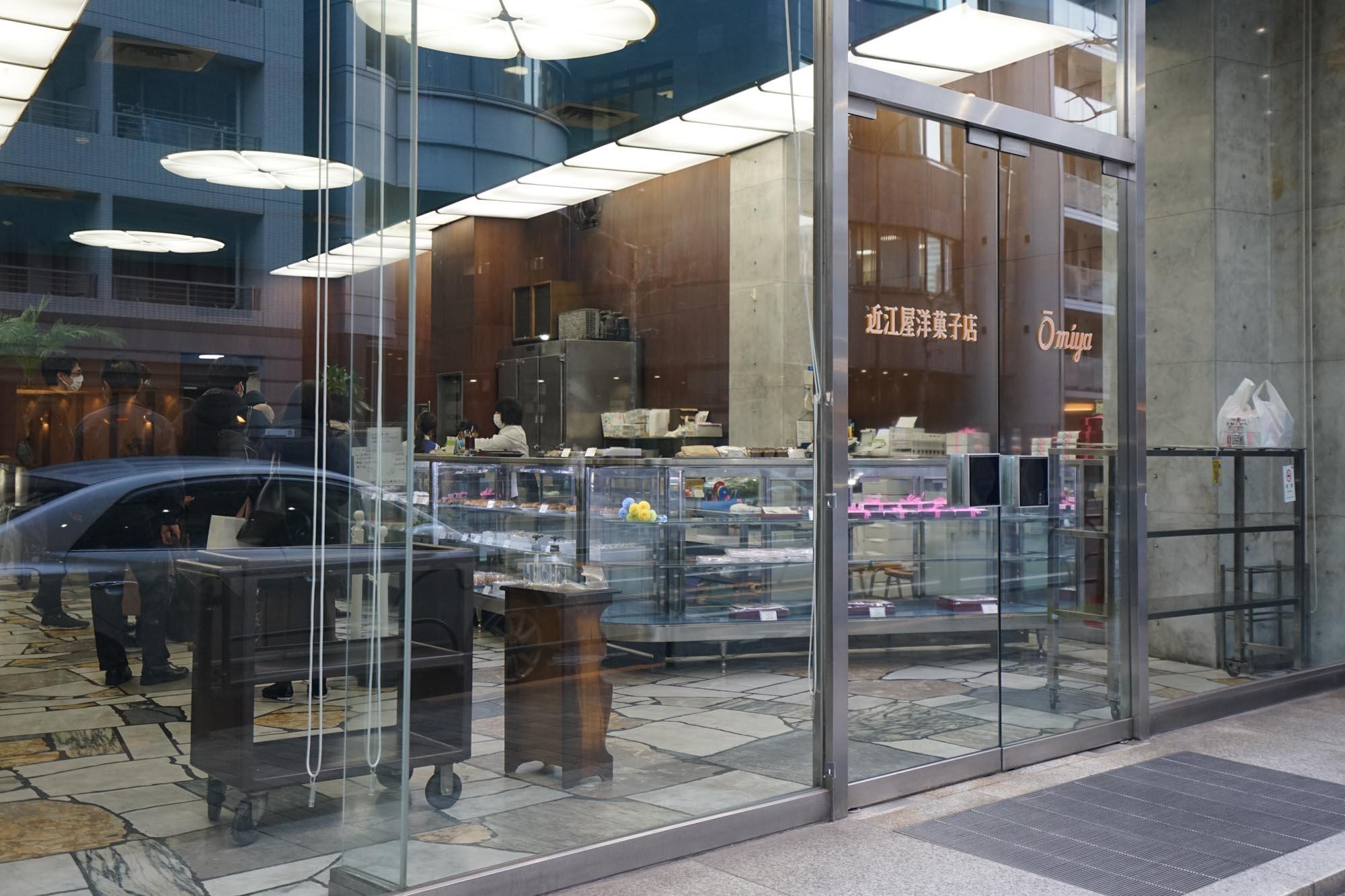 こちらは明治17年創業の有名な洋菓子店、「近江屋洋菓子店」