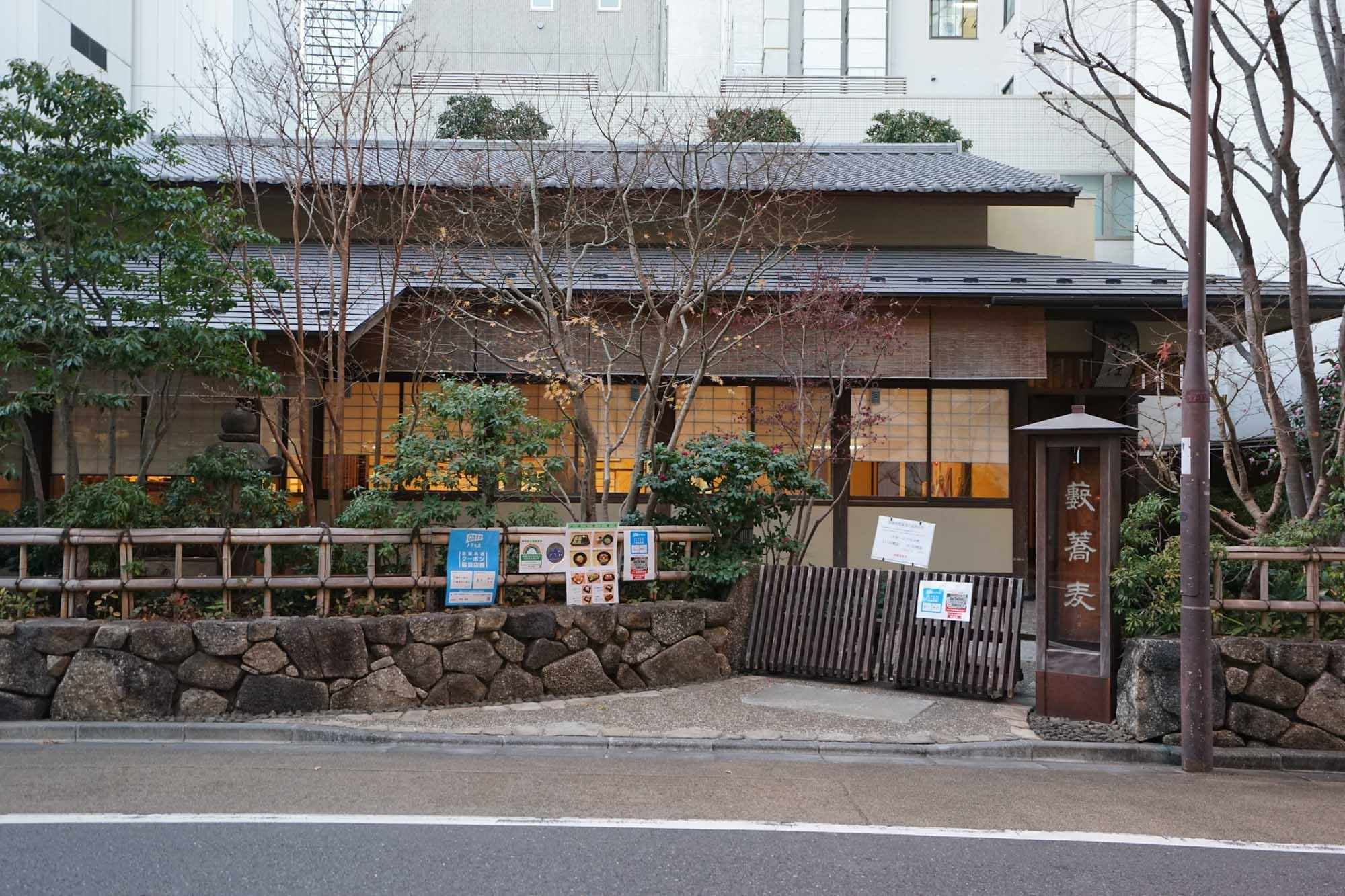 明治13年創業の老舗蕎麦屋さん、「かんだやぶそば」も近所に。東京の名店がたくさん集まっている神田エリアです。