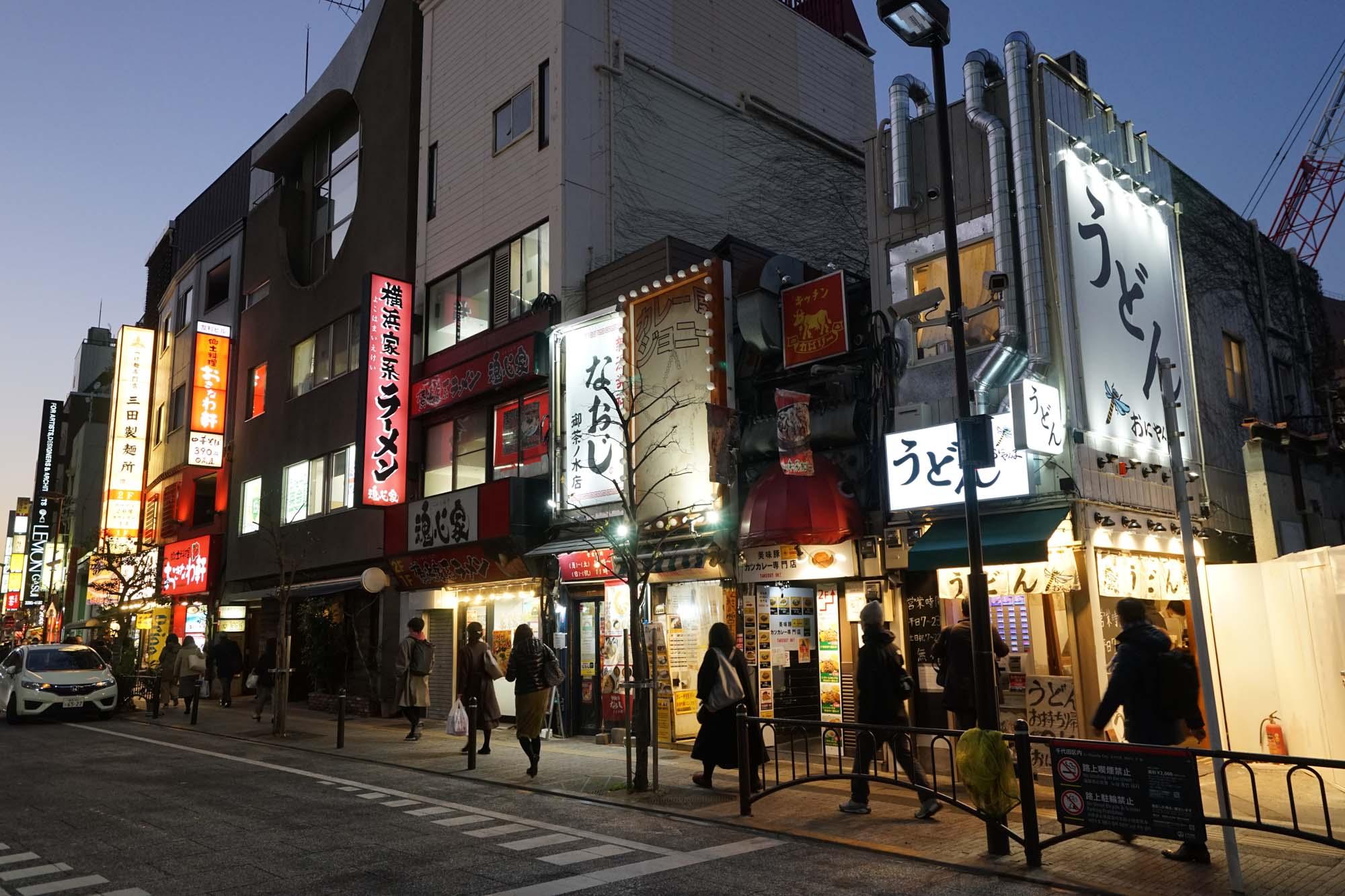 御茶ノ水の駅前まで来ると、本屋さんやチェーンのお店も多く、賑やかな印象になります。