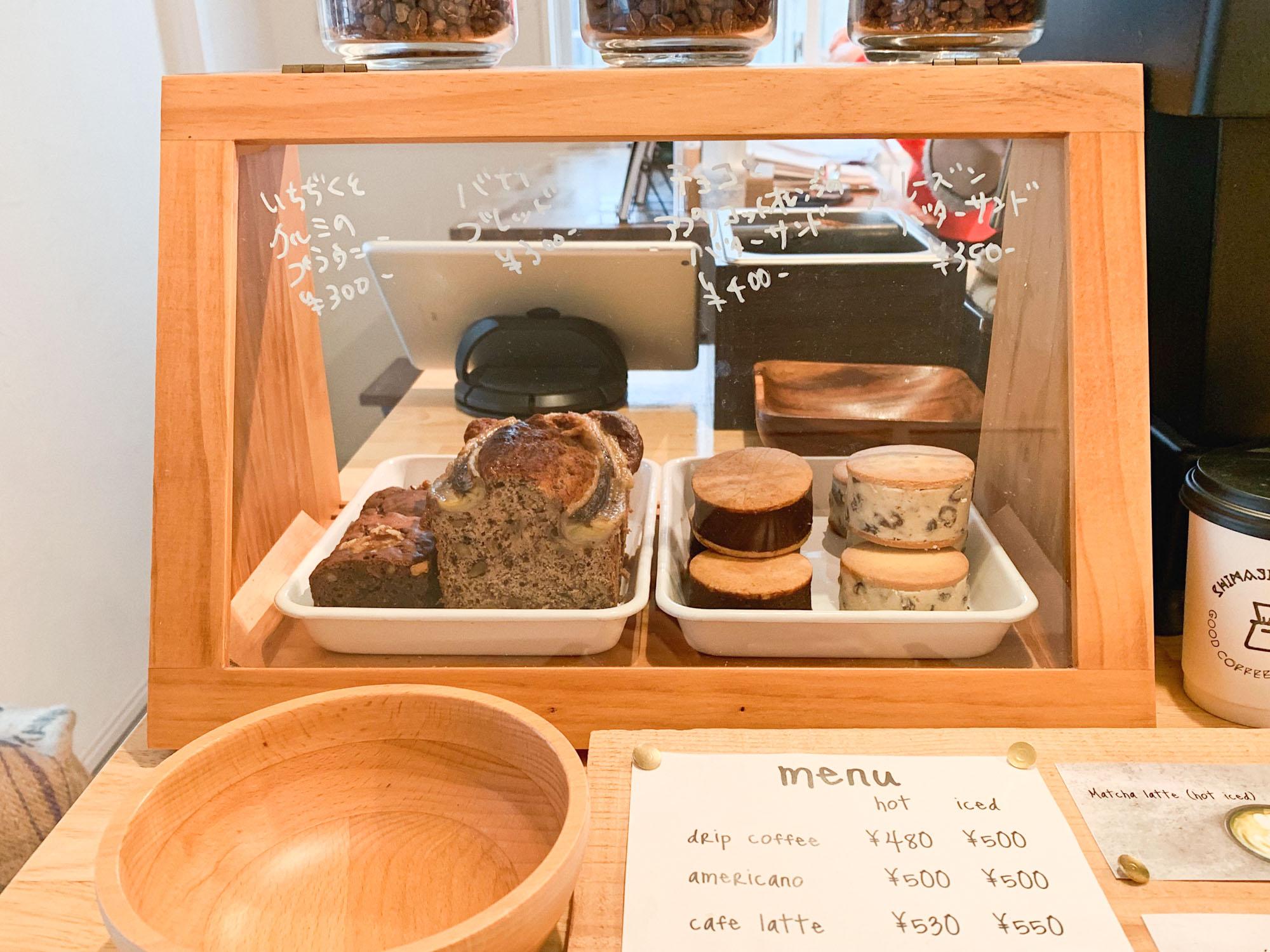 お菓子はブラウニーやバターサンドなど、季節毎にメニューが変わっていて、どれもコーヒーとの相性が良いです。