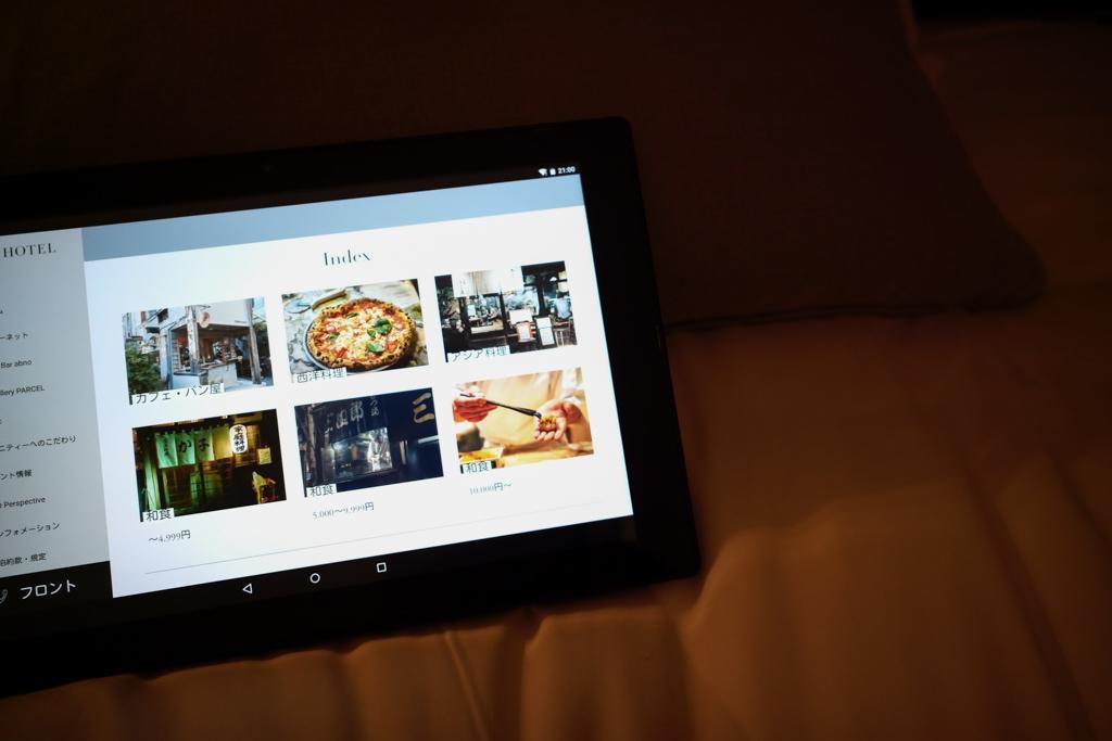 お部屋に戻ったら、備え付けのタブレットで周辺情報をチェック。DDDホテルセレクトの音楽がspotifyにまとまっていました
