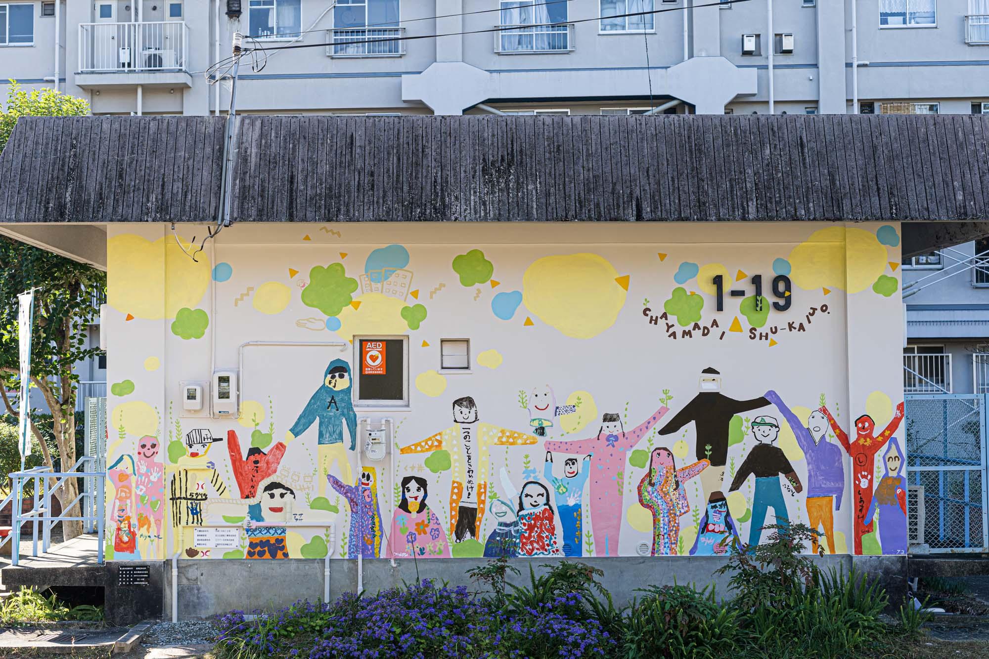 こちらは、住人の皆さんのコミュニティ拠点として使われている「茶山台としょかん」。外壁も塗りなおされてさらに綺麗になりました。