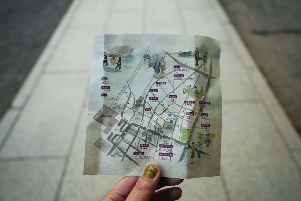 最後に頂いた地図を片手に、街をふらふらと散歩してみることに。