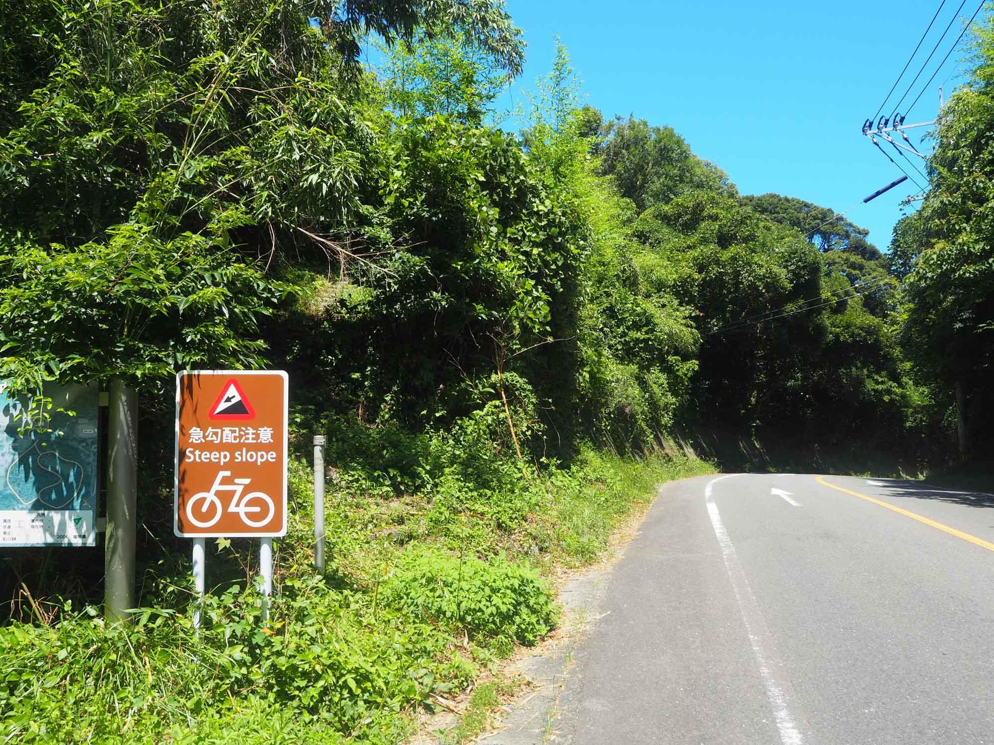 金印公園を出て、島の北端「勝馬エリア」へ進みます。途中ちょっとのぼり道ですが、きちんと標識があるので大丈夫。どんどん進みましょう。