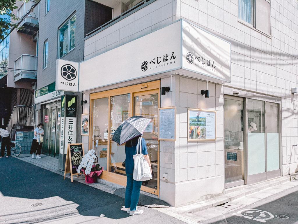 新中野駅周辺には旬の野菜をつかった、お惣菜が買えるお店も。近所にこうしたお店があると、料理がしたくない日にもうれしいです。ほかにも小さな八百屋さんや個人経営の飲食店が豊富にあるのも、新中野の魅力なのかも。