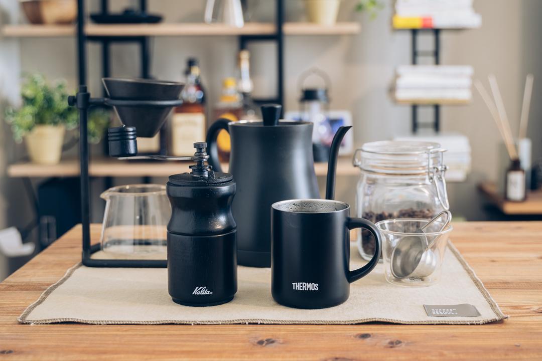 棚の中に収められているお気に入りのコーヒー道具も、全て黒で見た目が揃えられていました。
