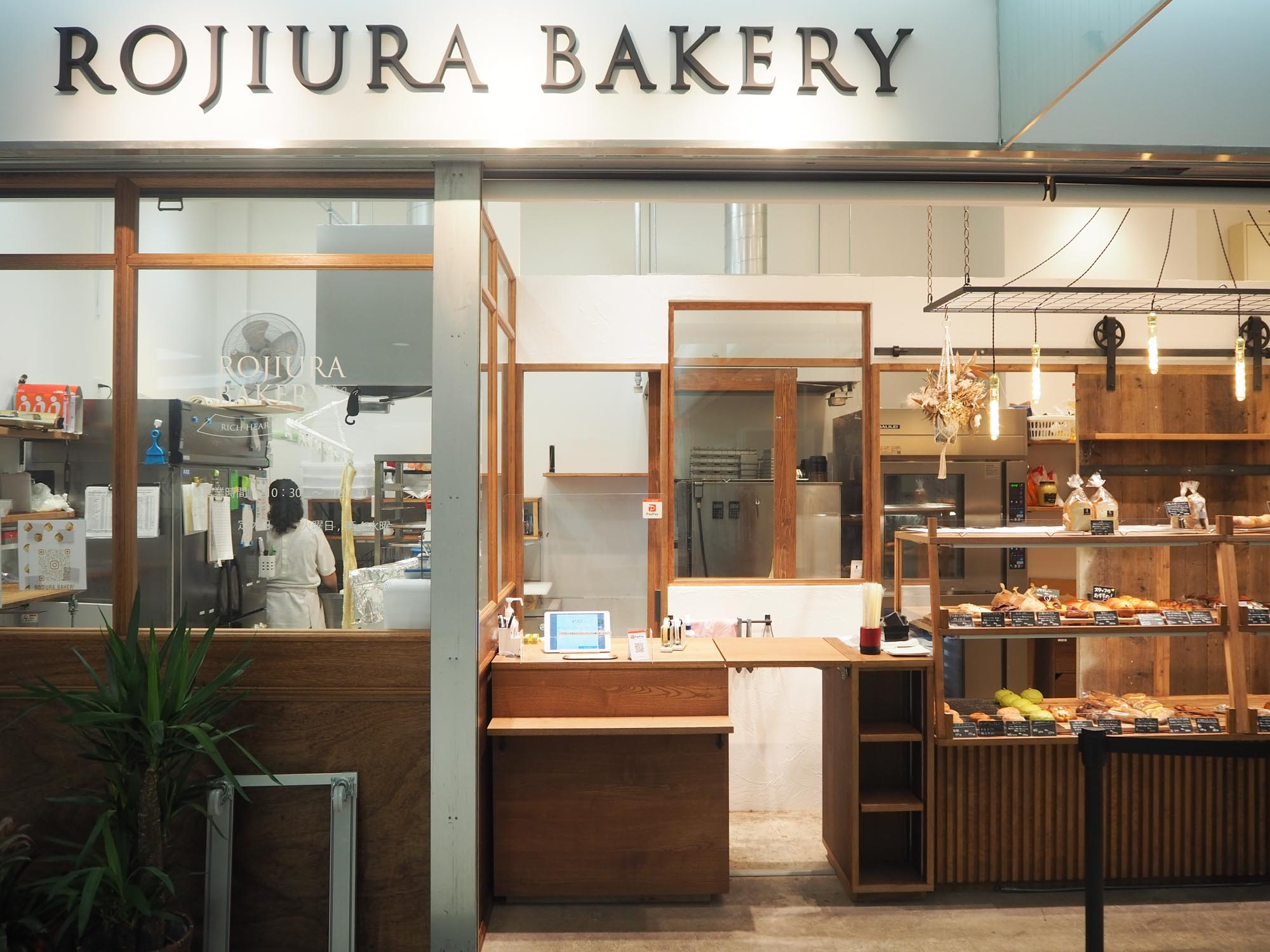 同じフロアには西新・黒門で人気の「ロヂウラベーカリー」も2021年6月に新規オープン。 こちらのパンを福岡タワーや海を眺めながらいただくのも素敵ですね。
